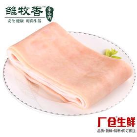 2349-生猪皮