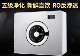 【净水器】家用直饮纯水机 RO反渗透净水器 厨房水龙头净水器家用净水机贴牌