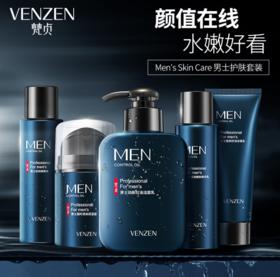 【男士护肤】梵贞男士护肤品套装 洗面奶水乳霜控油补水保湿保养