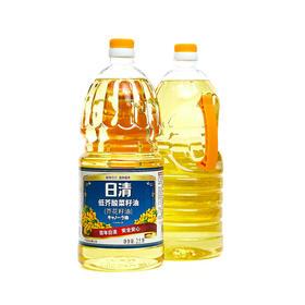 日清芥花籽油2.5L*2瓶(6周年庆福袋)
