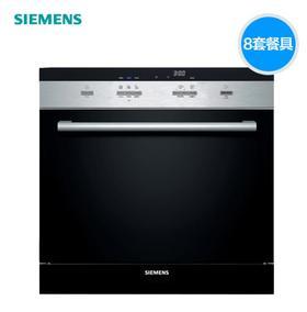 【西门子】SIEMENS/西门子 SC73M611TI 进口家用嵌入式洗碗机全自动刷碗机