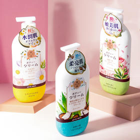 【留香48小时,身体乳界的祖玛珑】日本蜜梨香水身体乳 500ml  保湿滋润补水香体全身持久