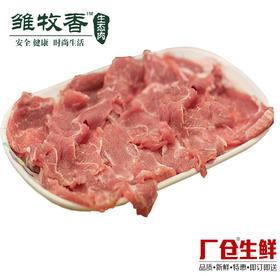 2323-猪纯瘦肉片