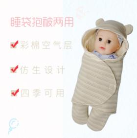 【婴儿用品】婴儿抱被新生儿春秋季睡袋初生宝宝防惊跳襁褓巾0-3-6个月
