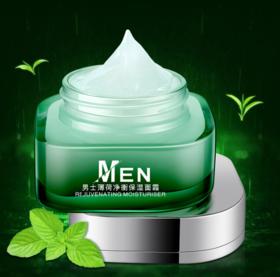 【男士护肤】男士薄荷补水保湿面霜 缓解肌肤油光干燥粗糙缺水护肤