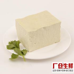 2001-卤水豆腐