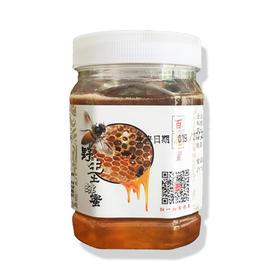 马槽山农家野生土蜂蜜纯正天然蜂蜜500g/瓶