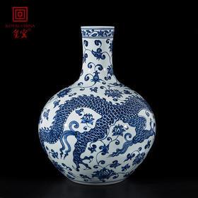 皇窑 | 仿明永乐青花龙穿花纹天球瓶