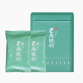 2019新茶重茶茶叶巴南银针绿茶52g红茶48g明前春茶毛尖茶礼盒装 知春系列