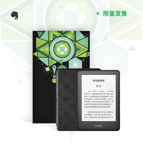 【限时799元】印象笔记 x Kindle 青春版限量定制礼盒(包含Kindle 青春版电子书阅读器 4GB、定制保护套、定制包装礼盒)