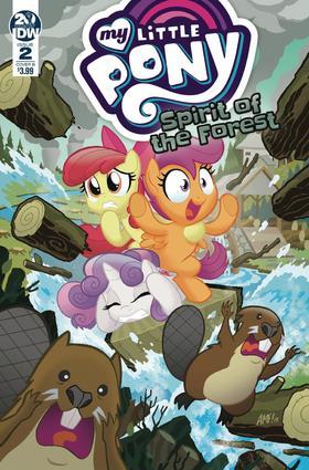 变体 彩虹小马 My Little Pony Spirit Of The Forest