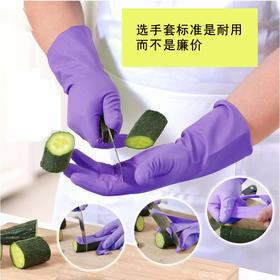艾丽胶厨房手套 高强度防切手 强韧性耐高温 防滑防过敏