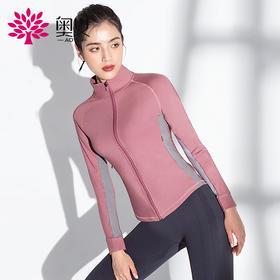 【新品上市,俏皮拼色,立领拉链,温暖防护,修身有型】瑜伽外套女拉链开衫健身房跑步运动上衣立领长袖瑜伽服套装奥义