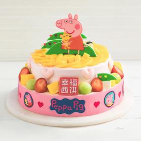 【 限时特价148远2磅,小猪佩奇】正版授权小猪佩奇儿童蛋糕配送给您-2磅(长春)