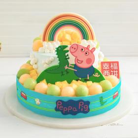 【 小猪乔治-儿童专款蛋糕限时特价148远2磅】正版授权儿童蛋糕小猪乔治 (长春)