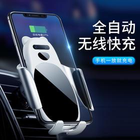 JISHIYU 车载无线充智能手机支架 智能感应 自动无线充电 不伤机 安装简易 护机不伤车