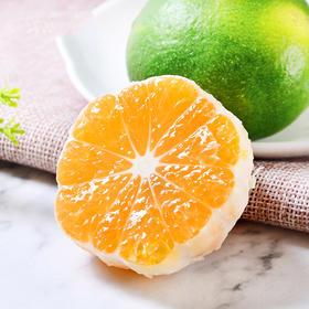 【鲜果预售】武当蜜桔,丹江口时令蜜桔橘子桔子丨十堰主城区包邮    限量2000份