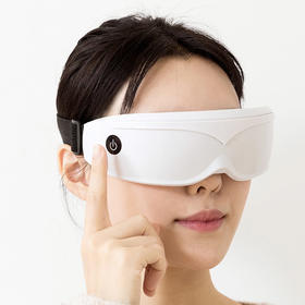 H&3 电动护眼仪缓解眼睛疲劳按摩器眼部按摩仪