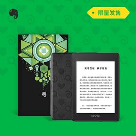 印象笔记x Kindle限量定制礼盒-Kindle PaperWhite 4电子书阅读器8GB+定制保护套+定制包装礼盒