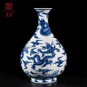 皇窑 | 仿明永乐青花五龙纹玉壶春瓶