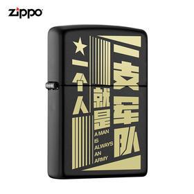 【军武精神】zippo正版原装进口打火机