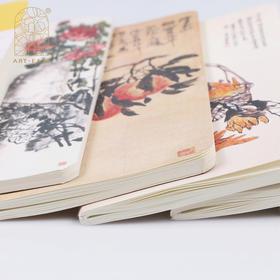 艺术浦东 吴昌硕系列笔记本