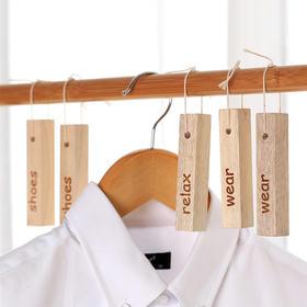H&3 15条装家用衣橱衣柜防霉防蛀去味驱虫香樟木条