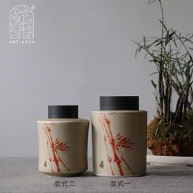 艺术浦东 吴昌硕《朱竹》锡盖茶罐