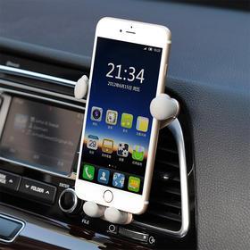 H&3 汽车出风口呆萌卡通强韧硅胶材质车载手机支架