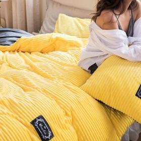 【犹如阳光般温暖包裹身体!】Boomer Home空气魔法绒四件套 柔软舒适 细腻呵护 吸湿透气   环保印染  健康睡眠