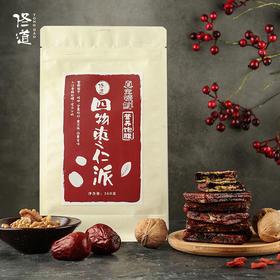 【佟道·四物枣仁派】香酥软糯,营养饱腹 10块/袋
