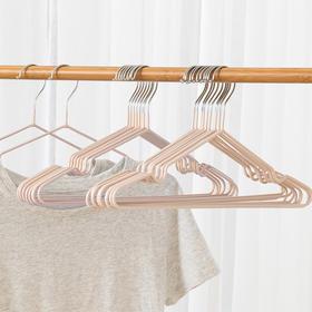 H&3 10个装晾衣架家用衣服撑子塑料挂衣架肩无痕衣架