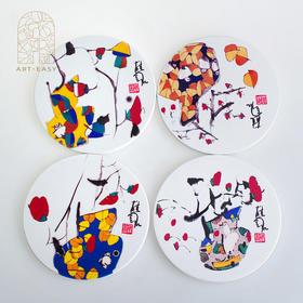 艺术浦东 张桂铭《瓶花》陶瓷杯垫