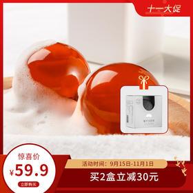 胶原蛋白果冻皂洁面球保湿补水