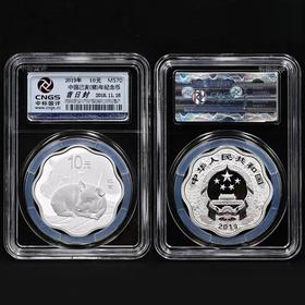 2019年猪年生肖梅花形30克银币·封装评级版
