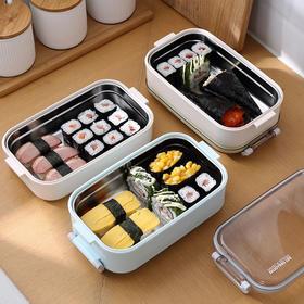 【文艺范盒】不锈钢保温饭盒 便当盒 保鲜盒 学生成人 便携车载 办公双层午餐盒厨房用品餐饮用具