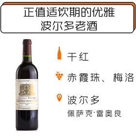 【1.22-2.3停发】1997年宝美古堡干红葡萄酒 Chateau Poumey Pessac-Leognan AOC rouge1997