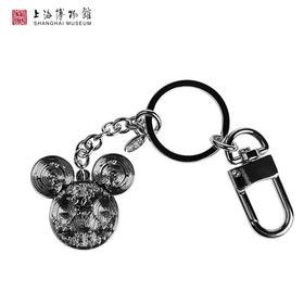 上海博物馆 博物奇趣迪士尼米奇90周年钥匙扣挂件