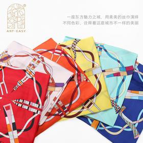 艺术浦东 城市年轮小丝巾