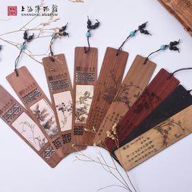 上海博物馆 木质书签竹制书签 群芳合璧