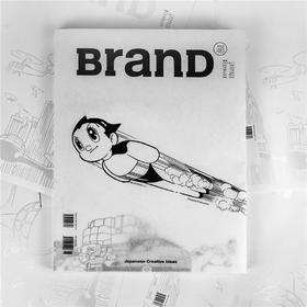 BranD(繁体中文) NO.46[Japanese Creative Ideas]日式创作理念