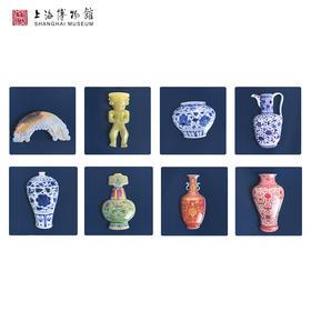 上海博物馆 创意冰箱贴磁铁 磁性树脂中国瓷器形水冰箱贴