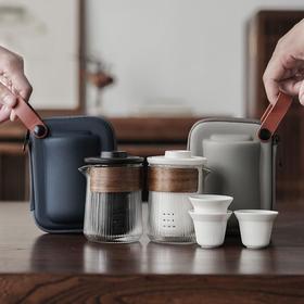 旅行茶具套装便携包便携式功夫快客杯茶杯一壶四杯泡茶二杯茶壶