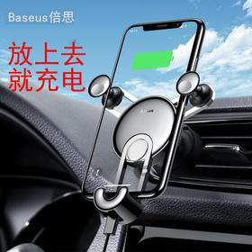 倍思YY自带充电线车载支架,支持苹果或Type-C接口,即放即充快充不发烫稳固无异响