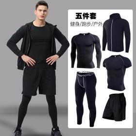 爆款运动套装男夏季速干紧身健身服训练跑步衣加肥套装 5件套 M~ 5X6XL