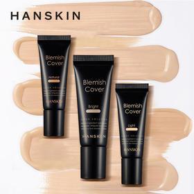 【西妆社推荐】韩国Hanskin/ 韩斯清 BB遮暇膏 12克 亮肤色 亮白色 自然色