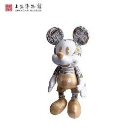 迪士尼米奇90周年公仔娃娃玩偶