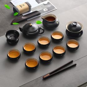 景德镇功夫茶具套装家用简约整套唐月窑亚光黑金泡茶壶品茶杯盖碗