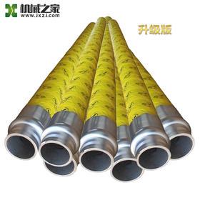 【2件包邮】泵车专用天然橡胶四层钢丝胶管软管125*3米