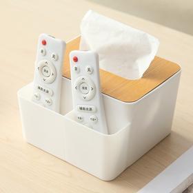 竹纹遥控器收纳盒纸巾盒